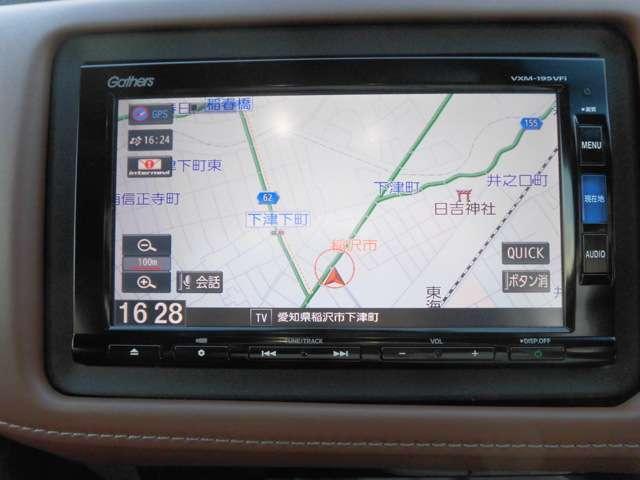 「ホンダ」「ヴェゼル」「SUV・クロカン」「愛知県」の中古車4
