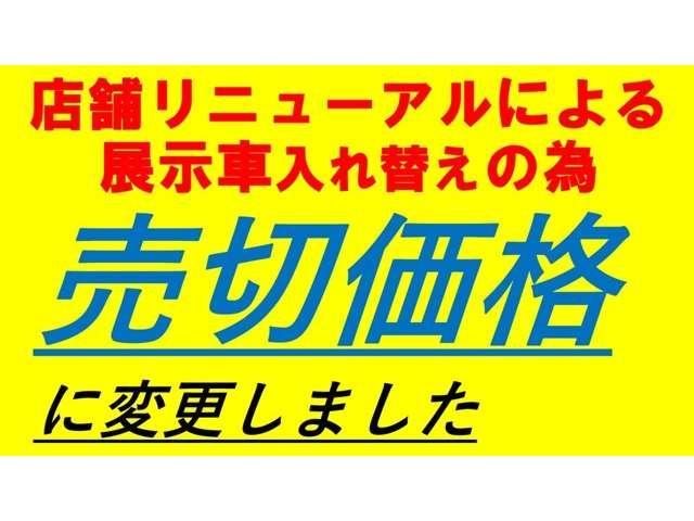 ジャストセレクション 禁煙車 ワンオーナー 9インチ純正ナビ(2枚目)