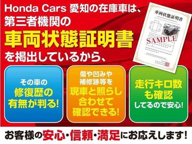 ジャストセレクション 禁煙車 ワンオーナー 9インチ純正ナビ(3枚目)