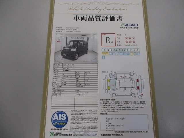 G SSパッケージ ワンオーナー 両側電動ドア メモリーナビ(2枚目)