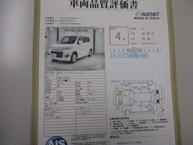 X 禁煙車 HIDライト 純正フォグ(3枚目)