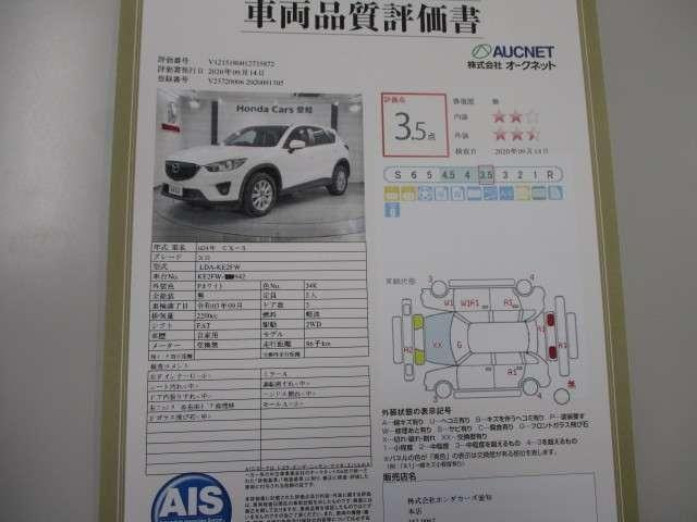 2.2 XD ディーゼルターボ 禁煙車 ワンオーナー 衝突軽減ブレーキ付 MDV-S706 リアカメラ フルセグTV ETC リア席モニター(3枚目)