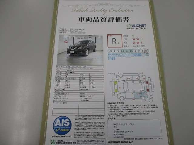 2.0 20X エマージェンシーブレーキパッケージ 純正HDDナビ 純正AW LED ETC クルーズコントロール 禁煙車 LEDライト シートヒーター フォグライト サンルーフ(3枚目)