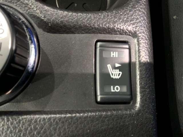 2.0 20X エマージェンシーブレーキパッケージ 純正HDDナビ 純正AW LED ETC クルーズコントロール 禁煙車 LEDライト シートヒーター フォグライト サンルーフ(17枚目)