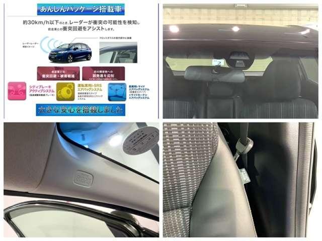 ハイブリッドX・Lパッケージ 禁煙 衝突軽減装置 1オ-ナ- オ-トライト 4WD ヒ-テッドワイパ- 純正メモリーナビ リアカメラ Bluetooth対応 TV LEDヘッドライト シートヒーター(6枚目)