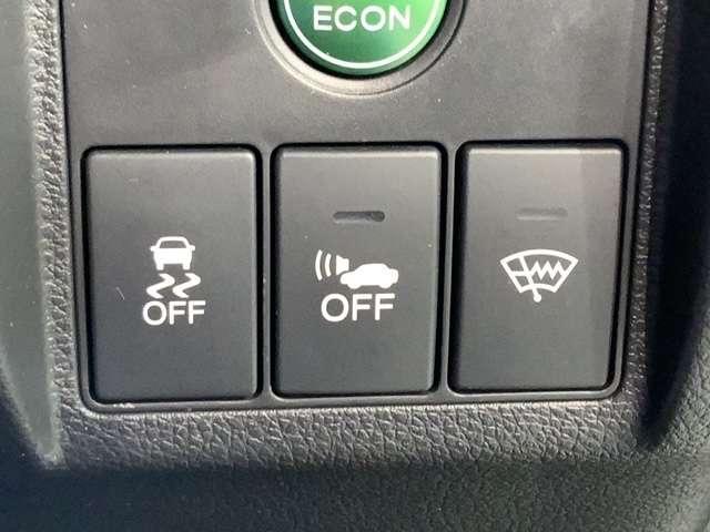 ハイブリッドX・Lパッケージ 禁煙 衝突軽減装置 1オ-ナ- オ-トライト 4WD ヒ-テッドワイパ- 純正メモリーナビ リアカメラ Bluetooth対応 TV LEDヘッドライト シートヒーター(18枚目)