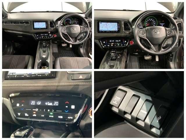 ハイブリッドRS・ホンダセンシング 当社試乗禁煙車 1オ-ナ 純正メモリーナビ リアカメラ フルセグTV Bluetooth対応 LEDヘッドライト 衝突軽減装置 オ-トライト 横滑り防止 ETC(6枚目)