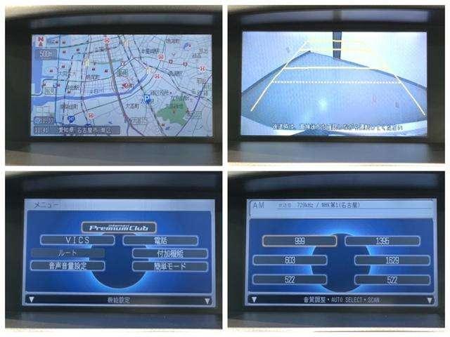 M エアロHDDナビスペシャルエディション 禁煙 ナビRカメラ 盗難防止 HID ETC ETC キーレス HDDナビ 禁煙車 キセノン バックモニター フルセグTV(11枚目)