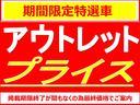 X 禁煙車 HIDライト 純正フォグ(2枚目)