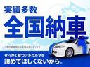X 禁煙車 HIDライト 純正フォグ(5枚目)