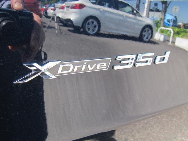 xDrive 35d Mスポーツ(11枚目)