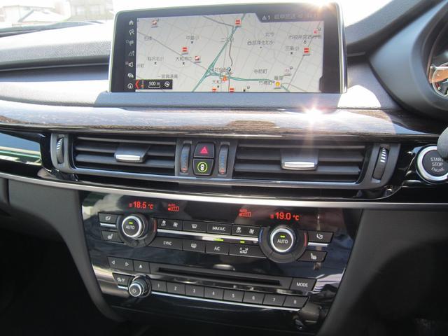 xDrive 35d Mスポーツ(19枚目)