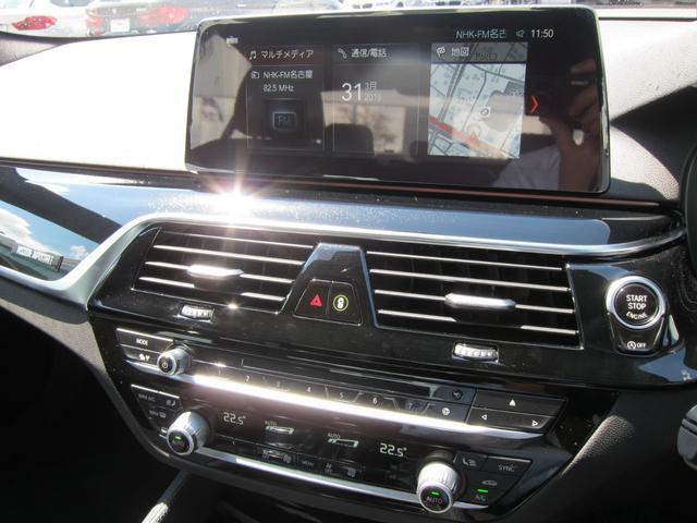 在庫車両やお車に関するご質問など、お気軽にお問い合わせ下さい。BMW Premium selection一宮0586-46-7351まで、スタッフ一同心よりお待ちしております。