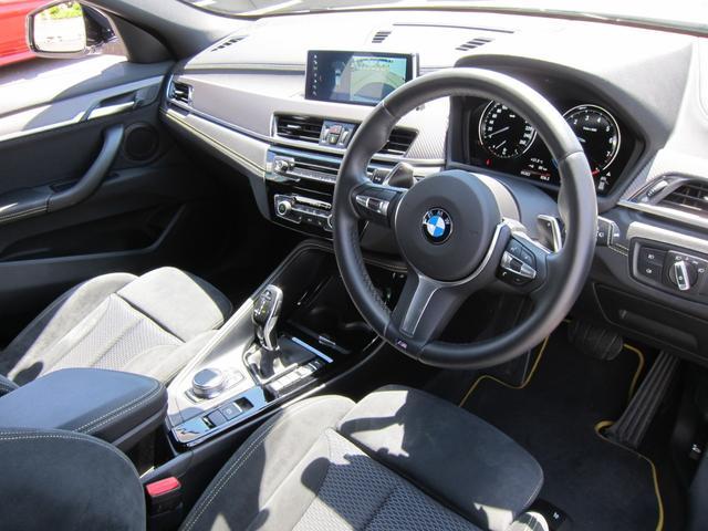 xDrive 20i MスポーツX(12枚目)