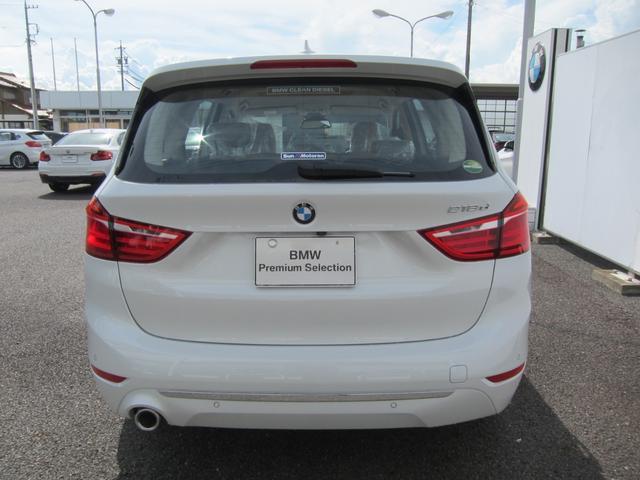 BMW弊社スタッフが、保険の契約から事故時の手続までトータルにケアします。責任を持って修理を施し、大切なお車を守ります。保険手続から修理まで一貫して対応できますので事故処理がスムーズでございます。