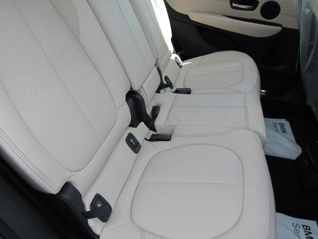 BMWエマージェンシーサービスも付帯しております。深夜や弊社担当者又は、弊社定休日で連絡が繋がらない場合エマージェンシーサービスがお役にたちます。BMWメーカーと連携しカーライフをサポート致します。