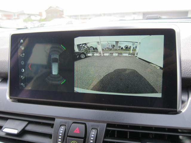 是非お問い合わせ下さい。BMW Premium selection一宮0586-46-7351まで、スタッフ一同心よりお待ちしております。