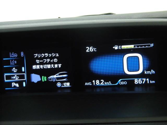 レーダークルーズコントロールです。 前の車との距離をレーダーで測り一定の車間距離に保ってくれます。