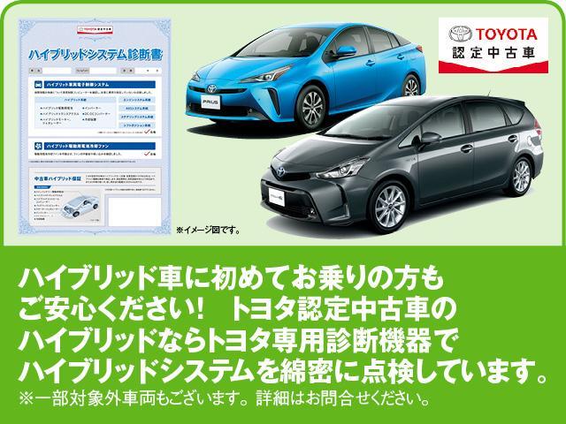 G 両側電動スライド スマートキー キーレス CD ETC(30枚目)