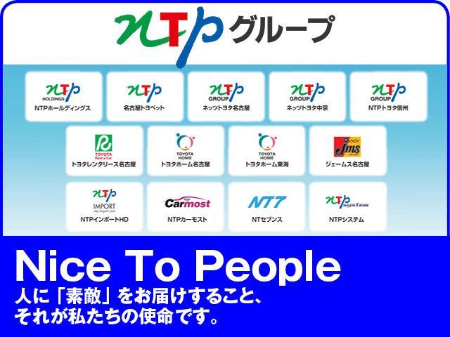 G 両側電動スライド スマートキー キーレス CD ETC(41枚目)