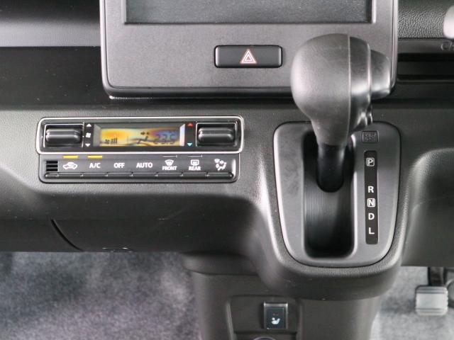 温度設定だけで風量を自動調節、快適空間を提供するフルオートエアコンです。