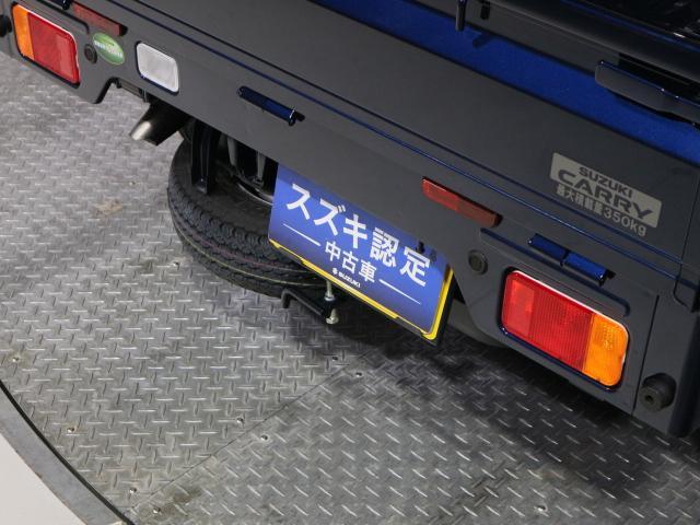 「スズキ」「スーパーキャリイ」「トラック」「愛知県」の中古車30