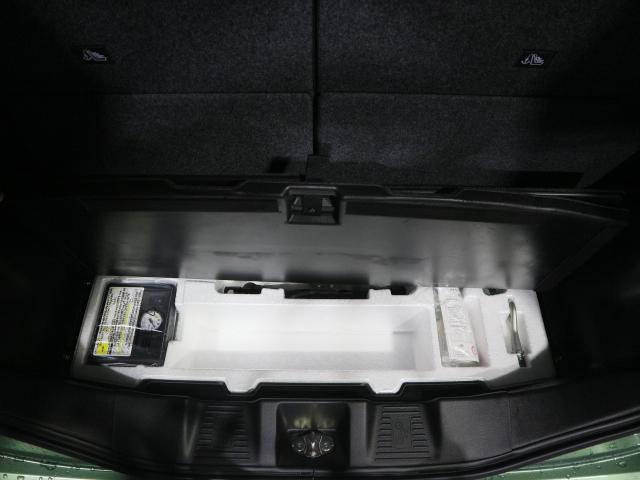 HYBRID G 前後ブレーキサポート搭載(19枚目)