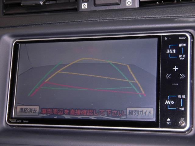 トヨタ マークX 250G HDDナビ バックモニター