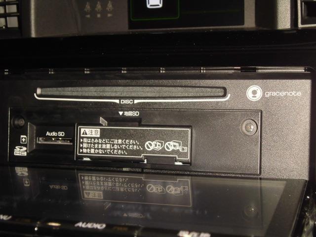 カスタムG S メモリーナビ バックモニター ETC(7枚目)