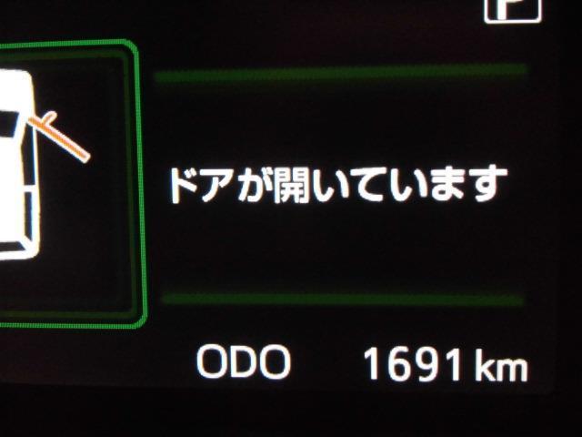 カスタムG S メモリーナビ バックモニター ETC(15枚目)