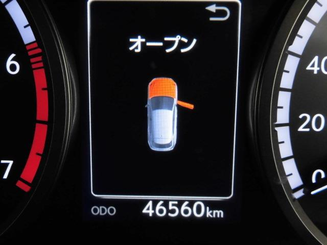 レクサス NX NX200t Fスポーツ ナビ バックモニター 本革