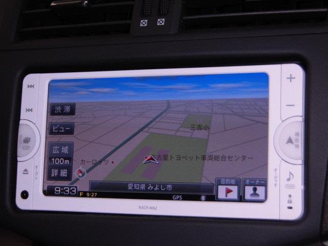 240S Sパッケージ・アルカンターラ リミテッド(5枚目)