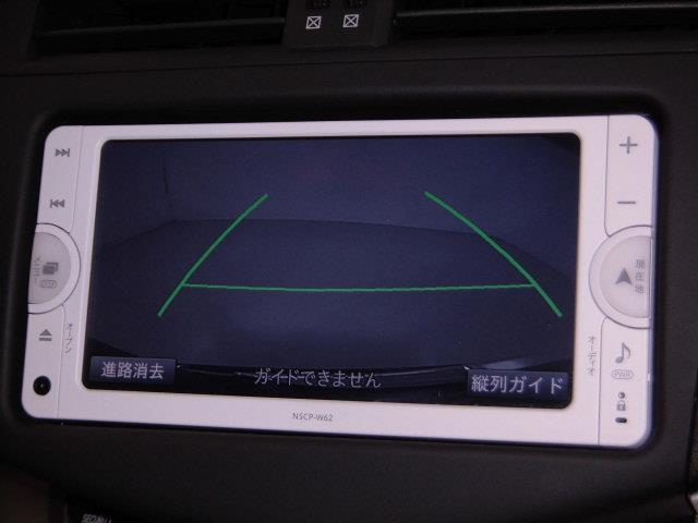 240S Sパッケージ・アルカンターラ リミテッド(6枚目)