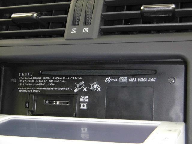 240S Sパッケージ・アルカンターラ リミテッド(7枚目)