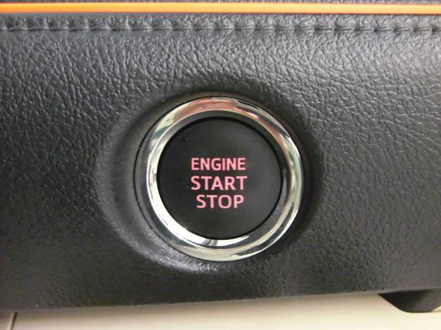 スマートキーがポケットや鞄に入っておれば、ブレーキを踏んでボタンをポンッと押すだけでエンジンが作動します!!