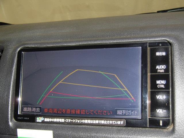 DX GLパッケージ フルセグナビBカメラETC LED(6枚目)