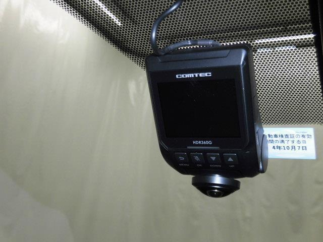 Sスタイルブラック メモリーナビ バックカメラ 衝突被害軽減システム スマートキー LEDヘッドランプ ミュージックプレイヤー接続可 ETC ドラレコ 記録簿(8枚目)