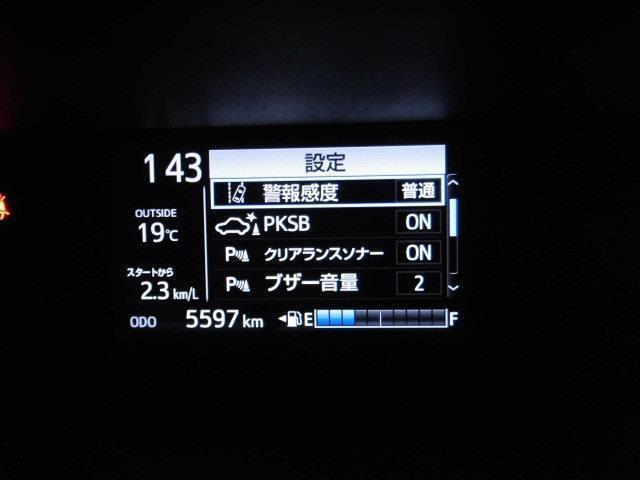 Sスタイルブラック メモリーナビ バックカメラ 衝突被害軽減システム スマートキー LEDヘッドランプ ミュージックプレイヤー接続可 ETC ドラレコ 記録簿(14枚目)