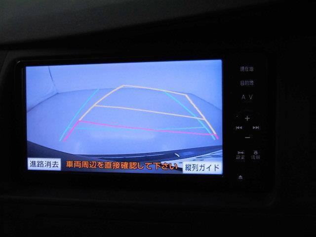 プラタナ Vセレクション フルセグ メモリーナビ DVD再生 ミュージックプレイヤー接続可 バックカメラ ETC 電動スライドドア HIDヘッドライト 乗車定員7人 3列シート(7枚目)
