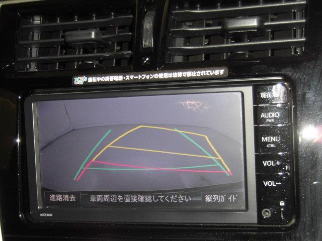 G ワンセグ メモリーナビ バックカメラ ETC(10枚目)
