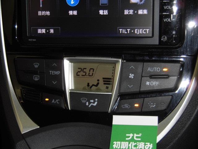 G ワンセグ メモリーナビ バックカメラ ETC(12枚目)