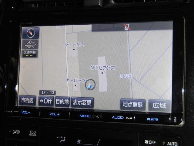 S フルセグ メモリーナビ DVD再生 ミュージックプレイヤー接続可 バックカメラ 衝突被害軽減システム ETC LEDヘッドランプ フルエアロ アイドリングストップ(9枚目)