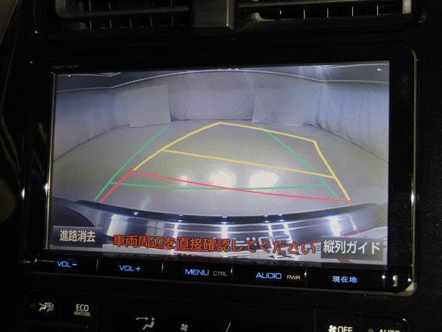 S フルセグ メモリーナビ DVD再生 ミュージックプレイヤー接続可 バックカメラ 衝突被害軽減システム ETC LEDヘッドランプ フルエアロ アイドリングストップ(10枚目)