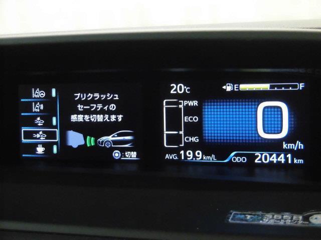 S フルセグ メモリーナビ DVD再生 ミュージックプレイヤー接続可 バックカメラ 衝突被害軽減システム ETC LEDヘッドランプ フルエアロ アイドリングストップ(20枚目)