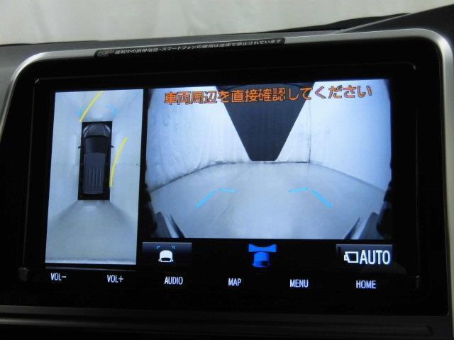 ハイブリッドG フルセグ メモリーナビ DVD再生 ミュージックプレイヤー接続可 バックカメラ 衝突被害軽減システム ETC ドラレコ 両側電動スライド LEDヘッドランプ 乗車定員7人 3列シート 記録簿(11枚目)