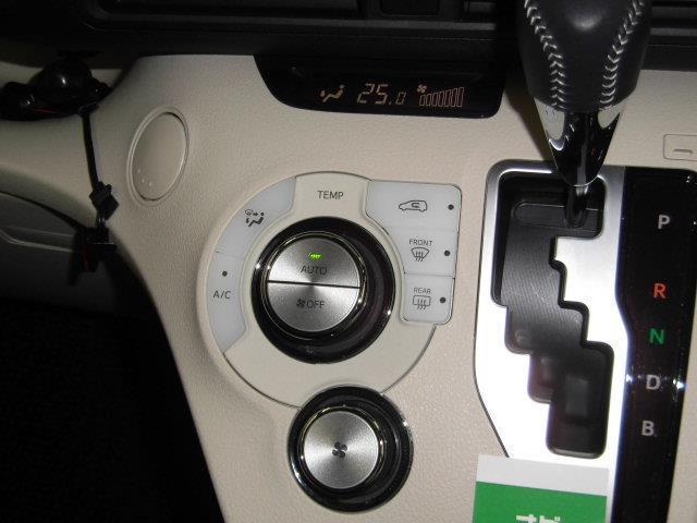ハイブリッドG フルセグ メモリーナビ DVD再生 ミュージックプレイヤー接続可 バックカメラ 衝突被害軽減システム ETC ドラレコ 両側電動スライド LEDヘッドランプ 乗車定員7人 3列シート 記録簿(13枚目)