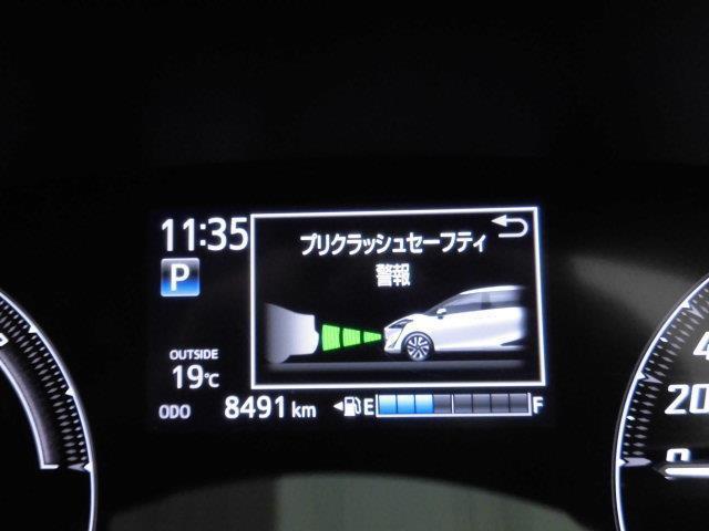 ハイブリッドG フルセグ メモリーナビ DVD再生 ミュージックプレイヤー接続可 バックカメラ 衝突被害軽減システム ETC ドラレコ 両側電動スライド LEDヘッドランプ 乗車定員7人 3列シート 記録簿(19枚目)