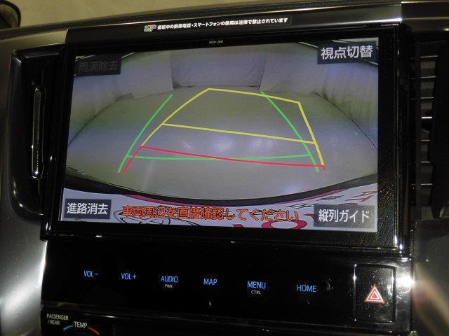 SRウェルキャブ フルセグ メモリーナビ DVD再生 ミュージックプレイヤー接続可 後席モニター バックカメラ 衝突被害軽減システム ETC ドラレコ 両側電動スライド LEDヘッドランプ 乗車定員7人 3列シート(11枚目)