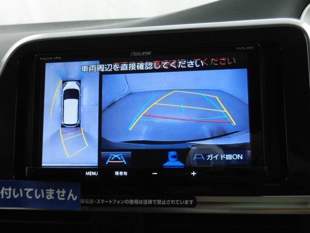 G メモリーナビ バックカメラ 衝突被害軽減システム ETC ドラレコ 両側電動スライド LEDヘッドランプ 乗車定員7人 3列シート 記録簿 アイドリングストップ(10枚目)