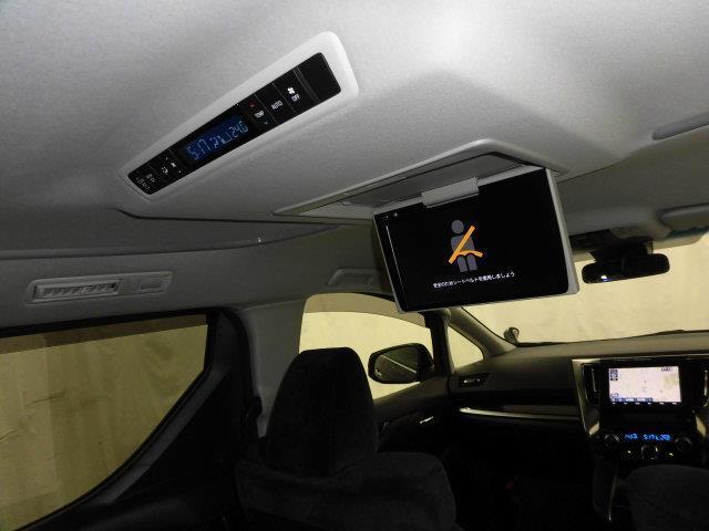 2.5S Aパッケージ フルセグ メモリーナビ DVD再生 ミュージックプレイヤー接続可 後席モニター バックカメラ 衝突被害軽減システム ETC 両側電動スライド LEDヘッドランプ 乗車定員7人 3列シート(11枚目)